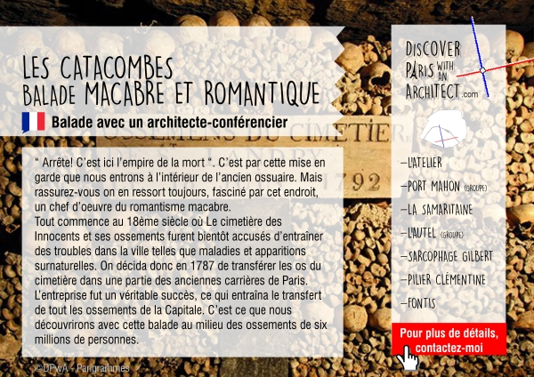 catacombes-_-web-descriptif-_-fr