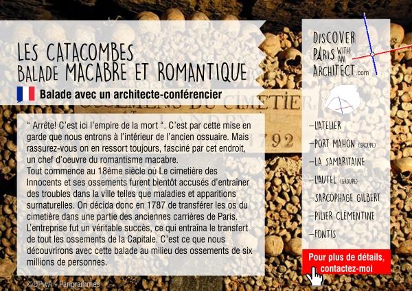 catacombes-_-web-descriptif-_-fr