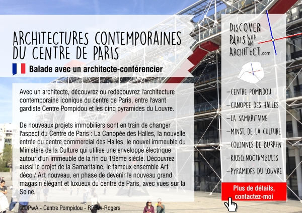 contemporary-architecture-_-web-_-descriptif-_-fr