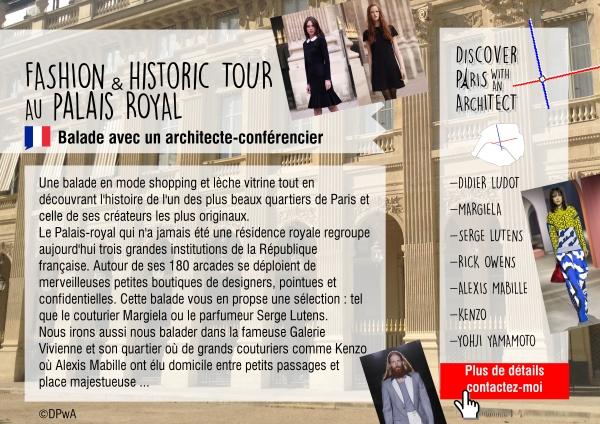 fashion-tour-palais-royal-_-web-_-descriptif-_-fr