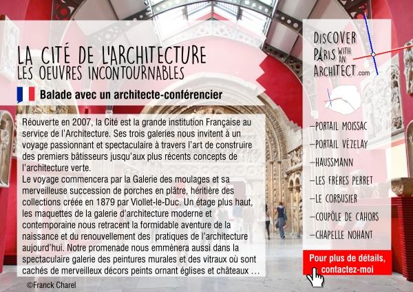 cite-de-l-architecture-et-du-patrimoine-_-web-_-descriptif-_-fr